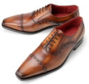 CORDWAINER Cordwainer straight tip ONORE Brown