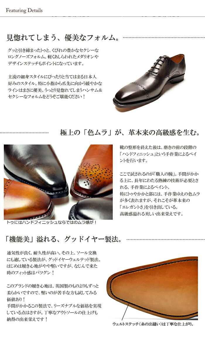cordwainer azier tan