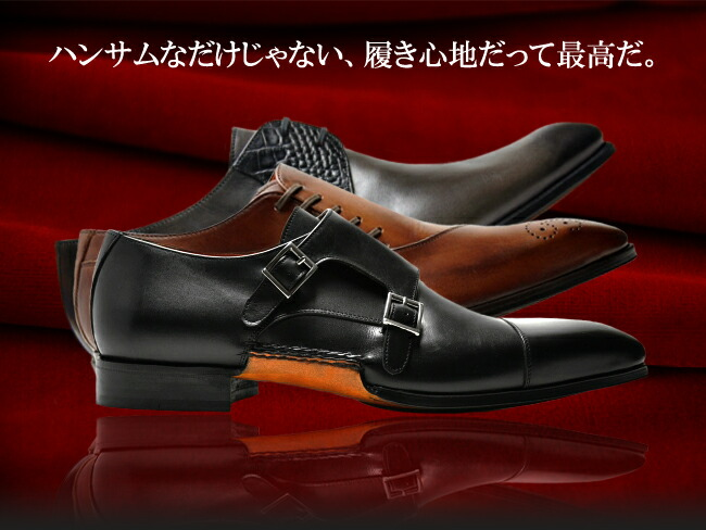 men business shoes.