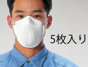 MOLDEX dust and mist for dust-proof mask N95 5 Pack