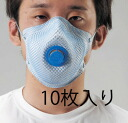 MOLDEX steel and chemical factories for dust-proof deodorant mask N95 10 sheets
