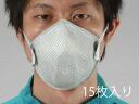 MOLDEX dust mask N95 15 / pkg