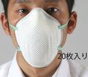 Entering MOLDEX dust protective mask N95 20 pieces