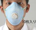 Entering MOLDEX exhaust valve dust protective mask N95 ten pieces belonging to