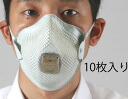MOLDEX dustproof mask N95 10 sheets