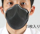 MOLDEX dustproof mask N95 15 sheets