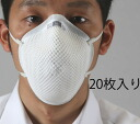 Entering mask DS2 20 pieces for MOLDEX protection against dust