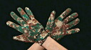 Camouflage leather gloves