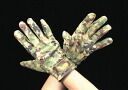Camouflage cowhide gloves large size