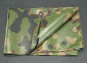 Camouflage camouflage color waterproof sheet #5000 5.4 x 5.4 m