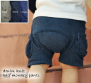 "Casual of King baby clothes denim series @ summer ★ monkey pants ★ Japan made in peace! jumped out of the screen ""Torres'! ★ ★ (80 cm 90 cm 95 cm 100 cm)."