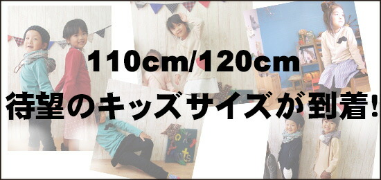 ����ѥ�� 80cm 90cm 95cm 100cm