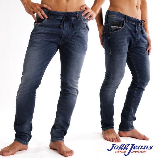 monkey rakuten global market point 2 times jogg jeans. Black Bedroom Furniture Sets. Home Design Ideas