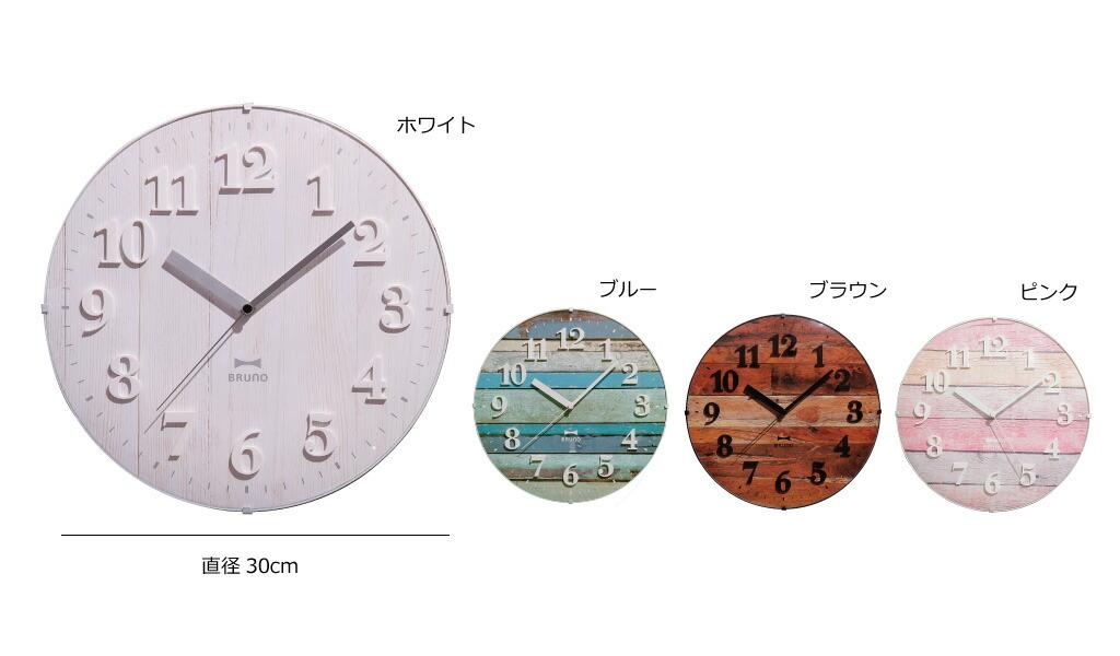 電波ビンテージウッドクロック 掛け時計/掛時計/壁掛け時計
