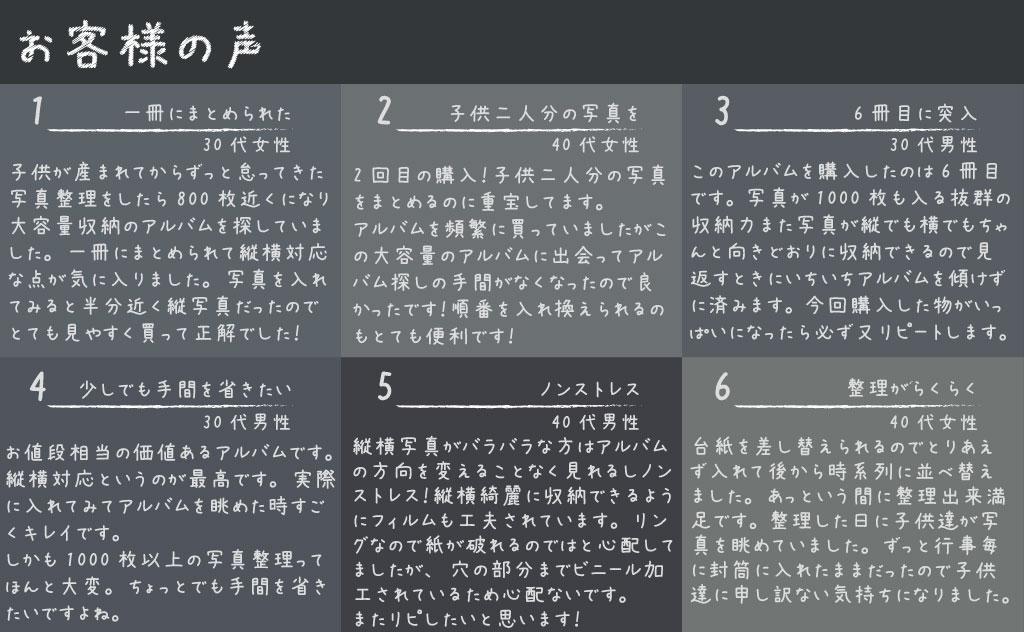 ザ フォトグラフ ライブラリー