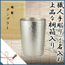 ★ limited original coasters (1 piece) Berg to tumbler Clair series ★ Osaka Tin machine (small).