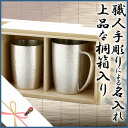 -★ ★ ★ Limited Edition original coasters with (two) ★ Osaka Tin tumbler mug set タンブラーベルク in ジョッキベルク small paste