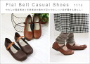 Belle-friendly Shoe Studio-ベルトバレエシューズベル Bell shoes Kobe shoes koube / / Christmas / birthday gifts / gifts / celebrations