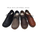 ★ ★ Belle-friendly Shoe Studio-ボタンレースアップシューズベル Bell shoes Kobe shoes koube / / Christmas / birthday gifts / gifts / celebrations