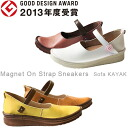 ★ ★ Belle-friendly Shoe Studio-magnet strap sneaker KAYAK Bell Bell shoes Kobe shoes koube / / Christmas / birthday gifts / gifts / celebrations