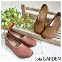 ★ ★ Belle-friendly shoe factory-sofa series コンフォートスリッポン garden /22.0 ~ 25.5 cm Bell Bell shoes Kobe shoes koube / birthday / gift / gifts / celebrations /