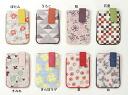Hata BAN INOUE Hata traditional smart phone case all 7 pattern バンイノウエ NARA linen nets handwoven / birthday / gift / gift / celebration /