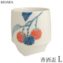 KIHARA( Kihara) incense wine cup raspberry large size arita aritayaki / birthday / present / present / celebration /