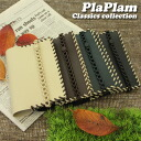 Book cover A6 size: Classic color