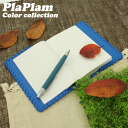 A6 size all-purpose covered notebook! ブックノート A6 size / / Christmas / birthday gifts / gifts / celebrations