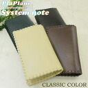 Bible size Filofax classic color / birthdays / Gifts / Gift / celebration /