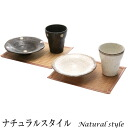 Ceramic Indigo flavor natural style drink set minou minouyaki / birthday / gift / gifts / celebrations /