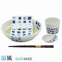 Ceramic indigo plant cool breeze side set (square )minou minouyaki / birthday / present / present / celebration /)