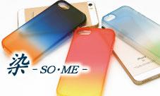 染 スマホケース iPhone7 iPhoneSE iPhone6s クリアカバー