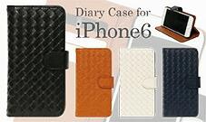セーラームーンケース iPhone6 iPhone5