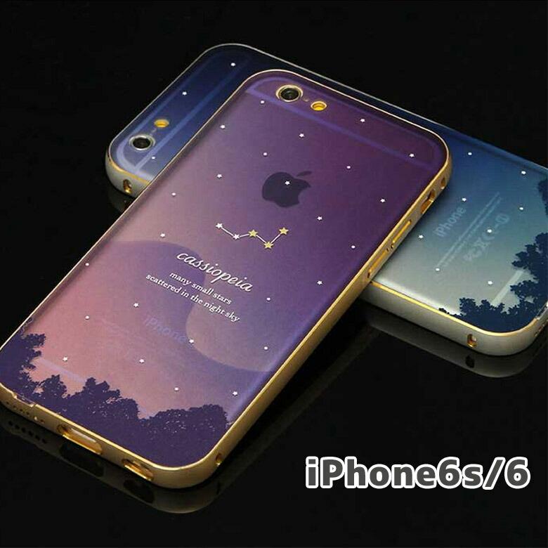 星空 星座 パープル ブルー iPhone6s