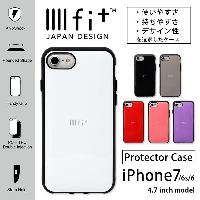 IIIIfit イーフィット 持ちやすい 使いやすい iPhone7 ケース