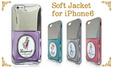 �ǥ����ˡ����ޥ˥��奢����������iPhone6