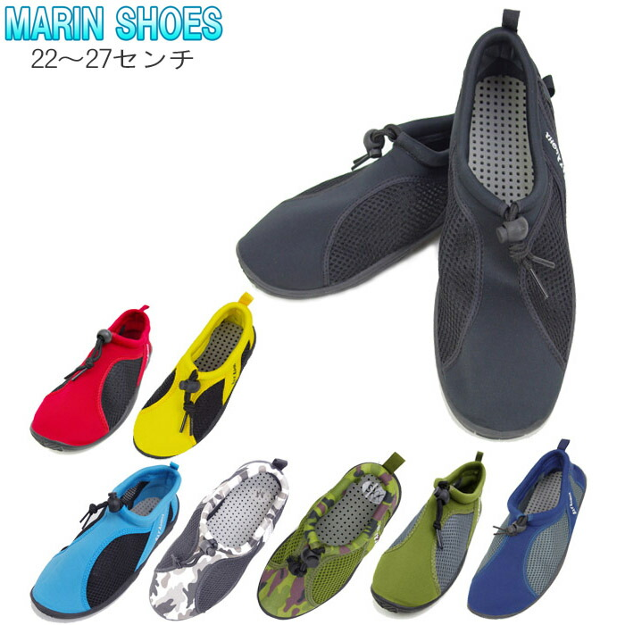 monolog | Rakuten Global Market: Ringtone review marine shoes mens ...