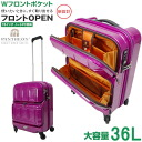 Carry case in-flight bringing s size suitcase travel bag 36L Asia luggage A.L.I PANTHEON Pantheon PTS3005K cherry pink double front open type multifunctional travel corporate short-term travel overseas travel