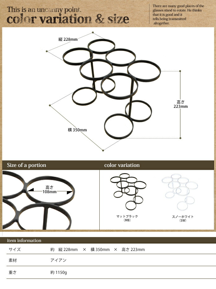 デザイン収納雑貨
