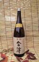 Gold crest Aizu hot 1.8L