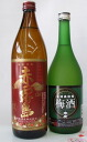 [Suehiro Aizu high field, plum wine 720 ml & red Kirishima 900 ml