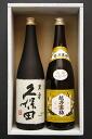 Niigata popular sake Kubo teradamanju Kotobuki & kannbai 720 ml