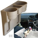 Seat wedges Cup holder