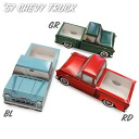클래식 크루저:'57 Chevy Truck