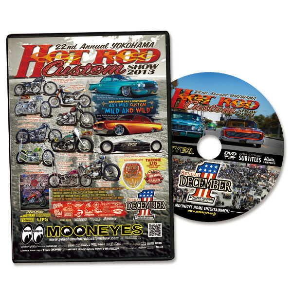 HOT ROD CUSTOM SHOW 2013 DVD