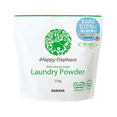 HAPPY ELEPHANT洗たくパウダ-