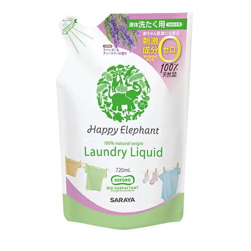 ハッピーエレファント液体洗濯用替え