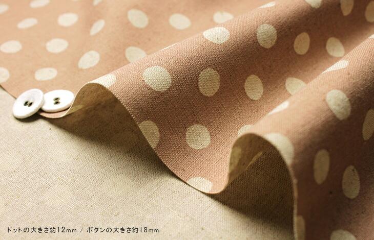 【 生地 布 】 【 ドット柄 】 綿麻キャンバス水玉