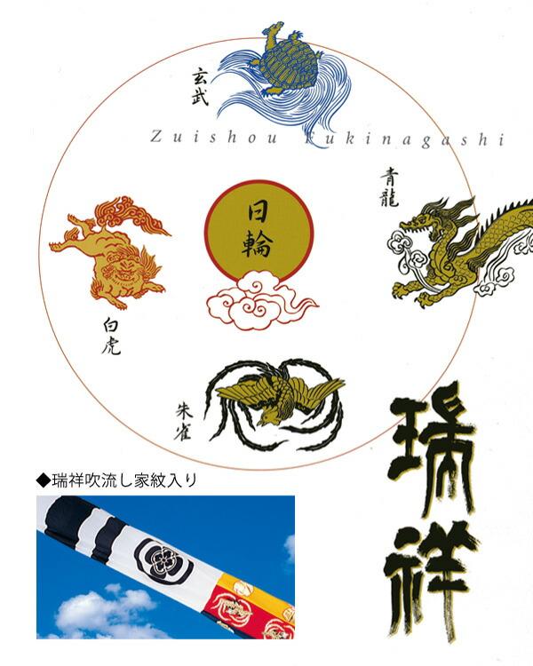 彩带编各种动物的教程